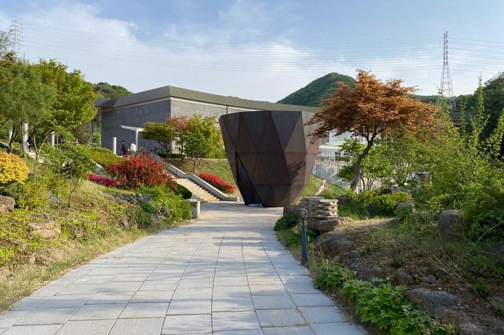 Vessel of Peace, Südkorea